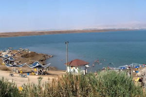 nudist beach Israel sun summer Dead Sea